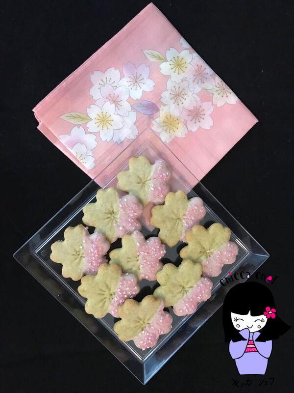 biscotti Sakura